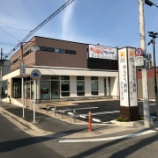 『愛知県名古屋市東区 歯科医院駐車場 アスファルト舗装工事 施工事例』の画像