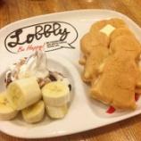 『【代官山】かわいいカフェ!インスタ映えなMR.FRIENDLY Cafe (ミスターフレンドリーカフェ)』の画像