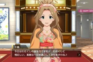 【ミリマス】千鶴さん誕生日おめでとう!