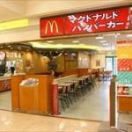 【悲報】アメリカ、アメリカのくせにちゃっちいハンバーガーが流行るwww