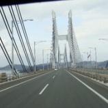 『岡山県に柏木工のCIVILシリーズを納品』の画像