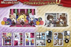 【ミリマス】2020年11月にアクリルキャラプレートぷちU「花咲夜」「Jus-2-Mint」が発売予定!