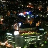 『【iPhoneから投稿】 名古屋マリオットアソシア 高層階からの夜景 (名古屋)』の画像
