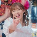 AKB48「ジワるDAYS」MV、さしこにちなんで3450着の衣装