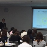 『セミナーリポート:切手先生と梶西先生の新セミナー&堀田先生の褥瘡セミナー』の画像