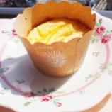 『薬膳スイーツ「グレープフルーツのチーズケーキ」作りました♪4月の「春の養生法セミナー」でお出しします』の画像