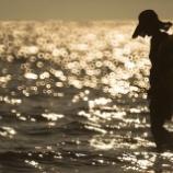 『鮭の精子を使った日焼け止め』の画像