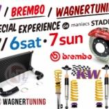 『【スタッフ日誌】明日よりKW/BREMBO/WAGNERTUNING Special Experience in maniacs STADIUM開催!』の画像