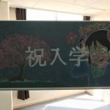 『【福岡】Welcome to our college』の画像