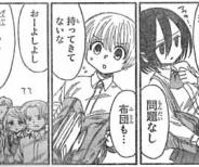 【進撃中】進撃!巨人中学校 26・27時間目のネタバレ!