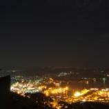 『弓張岳展望台から見る佐世保の夜景』の画像