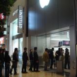 『Mac OSX Leopard購入』の画像