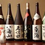 とあるセブン-イレブンの日本酒の品揃えがvvvvv