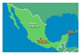 【驚愕】メキシコでアメリカ製品の不買運動、日本製品を買おうと話題に!