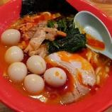 『壱角家、中々おいしい家系が食べられました!』の画像
