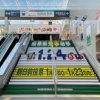 名鉄岐阜駅の階段より