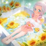 『【2次】今すぐにでもセックスしたくなるお風呂に入ってる女の子のエロ画像』の画像