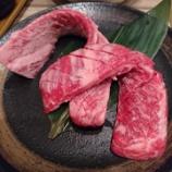 『韓国焼肉ならここ♪~【五色亭】@兵庫・川西』の画像