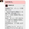 「さっしーがいるからHKTが大躍進したと思いますか?」→秋元「指原無双」