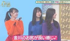 """【乃木坂46】""""キャッツアイ""""コスプレの金川紗耶のお尻がセクシー!"""