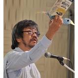 『仙台講演』の画像