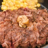 『【悲報】「いきなり!ステーキ」大赤字のクソ決算で買い豚がこんがり焼ける』の画像