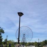 『【3連休の話】葛西臨海公園〜スカイツリー』の画像