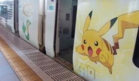 【ポケモン】   日本のポケモン電車に、世界が感激! 海外の反応