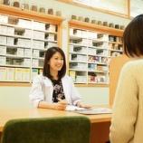 『咲美堂漢方薬房での池田哲子のカウンセリングについて』の画像