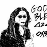 『オジー降臨』の画像