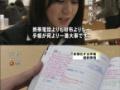 【悲報】NHKさん、とんでもないビッチを晒してしまうwwwww(画像あり)