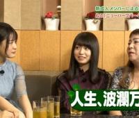 【欅坂46】卒業するねるはアニバーサリーライブへの出演は未定なのか…