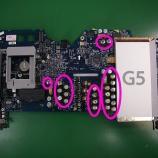 『i Mac G5のコンデンサ交換手術』の画像