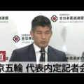 【新型コロナウイルス】全日本柔道連盟の職員の感染経路はJOCかなぁ?全柔連の感染者さん、税務大学校かなぁ?