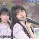 『【乃木坂46】大園桃子、モバメで24時間テレビ 曲披露中に号泣した理由を語る・・・』の画像