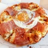 『オンシーズンのルスツリゾート:ルスツ ピザドゥでランチ』の画像