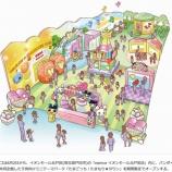 『イオンモール北戸田に「たまごっち!たまもり★タウン」6月2日から期間限定オープン』の画像