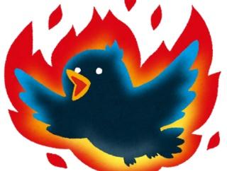 Twitterのブロック機能を攻撃と勘違いしてる人がいるから怖い