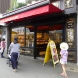 『ベーカリーリストNo.9 Bäckerei & Konditorei Busch』の画像