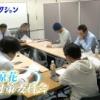 【朗報】大島涼花選対委員長、市川愛美に推し変