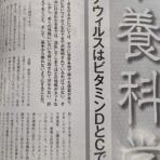 【オフィシャル】赤羽トレーニングセンター代表のブログ