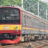 『【事後報告】205系埼京線ハエ1編成脱線事故当該、暫定8連化』の画像