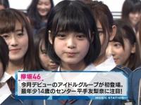 【欅坂46】デビュー当時の平手友梨奈(14)、めっちゃ可愛かった件wwwww(画像あり)