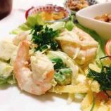 『暮らしに活かす薬膳セミナー 10月の理論編は「便秘」 晩ご飯は体力アップの薬膳♪』の画像