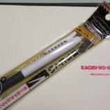 『ガッツリ食い込んで落ちない! ゼブラ 油性ボールペン「タプリ ホールドクリップ」』の画像