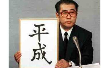 『曇りめがね的 #ベスト平成アルバム』の画像