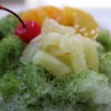 『地域に愛される老舗「みどりや」のかき氷を食べてきた! - 中区元浜町』の画像