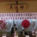 日整全国少年柔道大会神奈川県予選