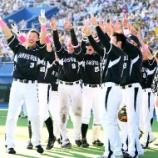 『【野球】阪神、決めポーズ消える!?西岡「反対されている方(掛布氏)がコーチになられるわけですから」』の画像