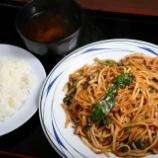『【うどん】軽食の店 ルビー 泊店 (沖縄・那覇)』の画像